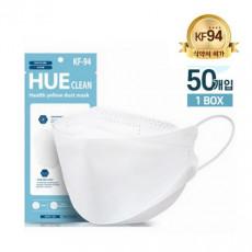 [KF94 마스크최저가] KF94 휴클린마스크 50매 (대형)