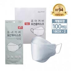 [KF94 대형 마스크 최저가/무료배송] KF94 퓨어커버마스크 (대형) 100매